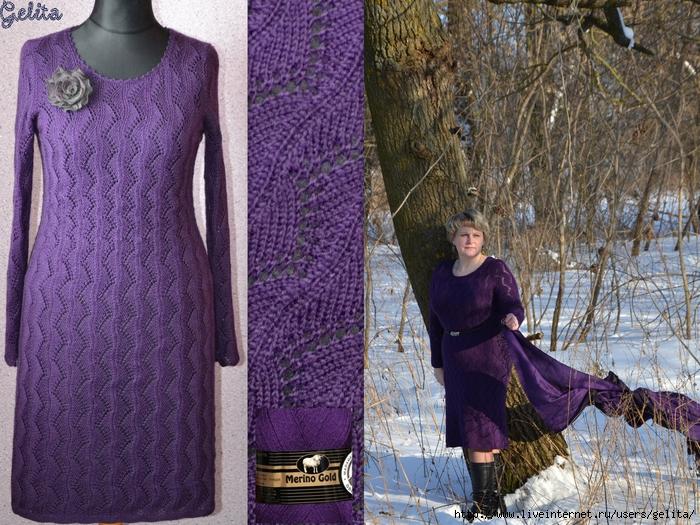 Violetinė suknelė (700x525, 406Kb)
