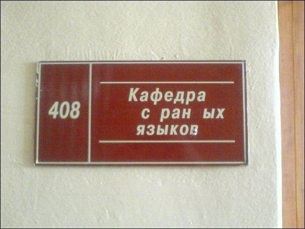 podborn4 (604x453, 47Kb)