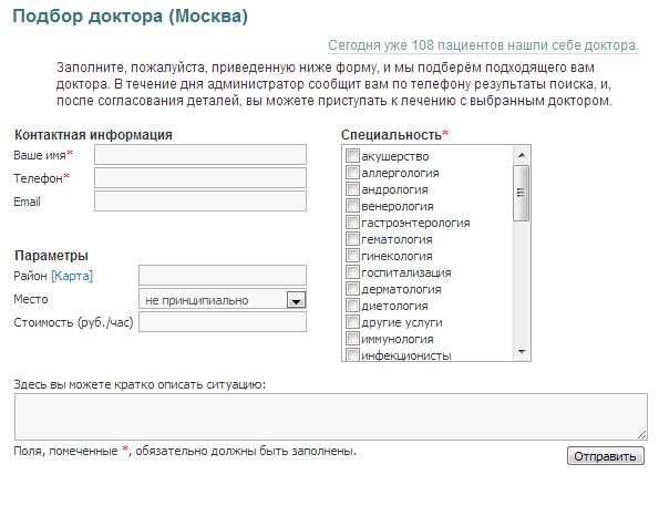 info_doctor (2) (595x466, 96Kb)