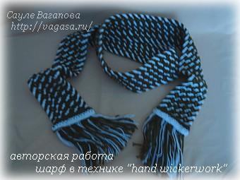 http://vagasa.ru/ /5156954_5 (340x255, 44Kb)