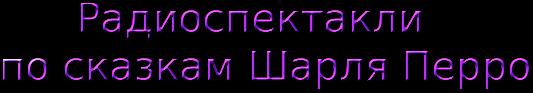 cooltext934979687 (533x93, 22Kb)