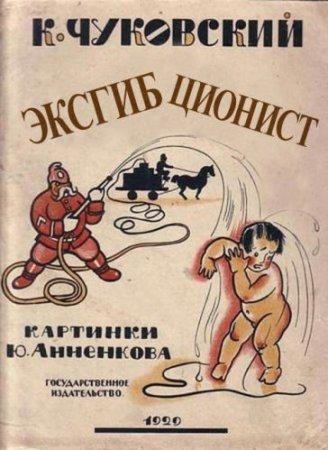 1297408523_1297364904_books_24 (328x450, 38Kb)