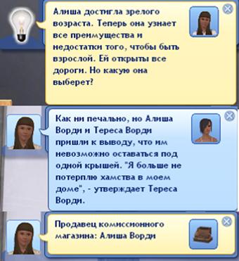 Screenshot 0_11_1_014 (340x371, 138Kb)