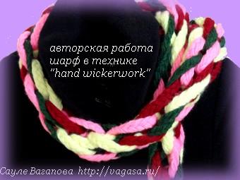 http://vagasa.ru/ шарф женский /5156954_vtoroi_1_ (340x255, 42Kb)