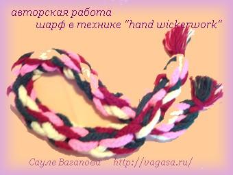 http://vagasa.ru/ шарфы /5156954_pyatii_1_ (340x255, 40Kb)
