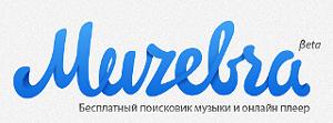 muzebra (300x111, <br /> 47Kb)