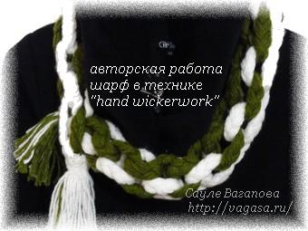 http://vagasa.ru/ шарф /5156954_odin (340x255, 46Kb)