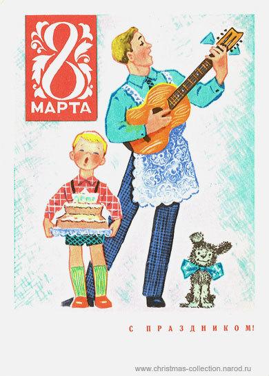 Доброе и пушистое прошлое, или Советские открытки к 8 марта