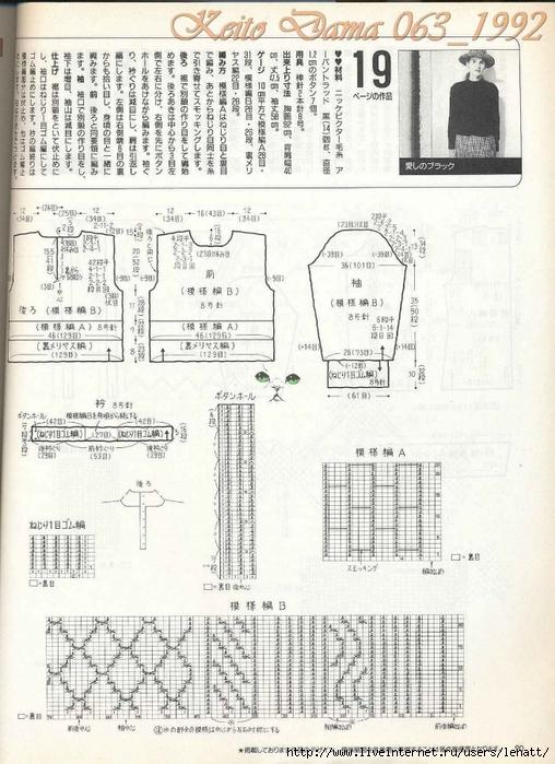 Keito Dama 063_1992 053 (508x700, 282Kb)