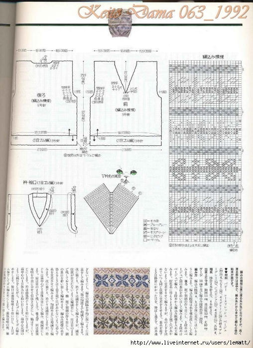 Keito Dama 063_1992 062 (508x700, 288Kb)