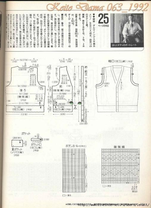 Keito Dama 063_1992 070 (508x700, 254Kb)