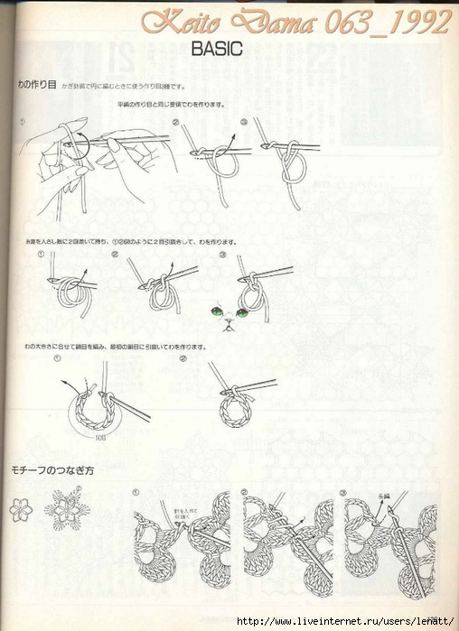 Keito Dama 063_1992 078 (508x700, 230Kb)