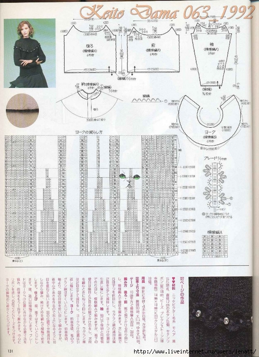 Keito Dama 063_1992 089 (508x700, 303Kb)