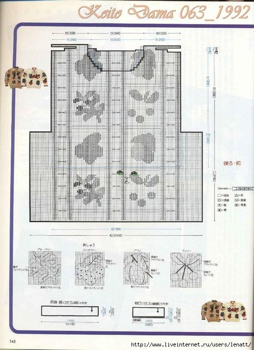 Keito Dama 063_1992 101 (508x700, 283Kb)