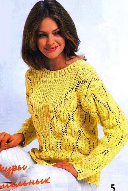 Кофты жакеты пуловеры доставка