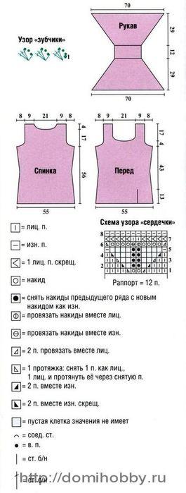схема-вязания-кофточки (265x700, 33Kb)