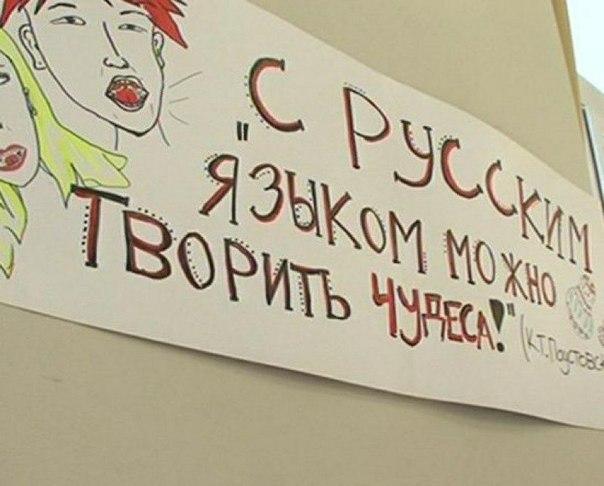 русский язык/4171694_rysskii_yazia (604x486, 49Kb)