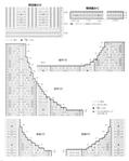 Превью 01b (558x700, 168Kb)