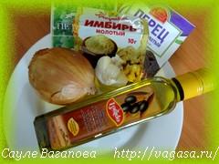 http://vagasa.ru/ /5156954_vse_pprodykti (240x180, 33Kb)