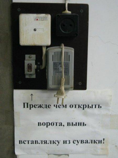 1361813435_obyavleniya025 (450x600, 32Kb)