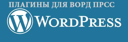 WordPress (500x167, 11Kb)