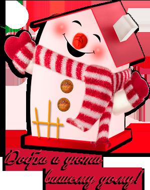 96673963_dobraimira11 (299x379, 140Kb)