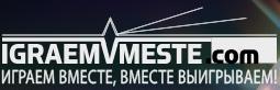 Безымянный3 (255x82, 35Kb)
