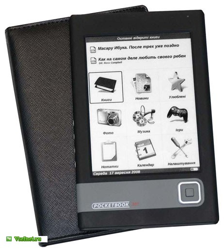 Электронная книга PocketBook 301 Plus (cтандарт) (462x520, 53Kb)