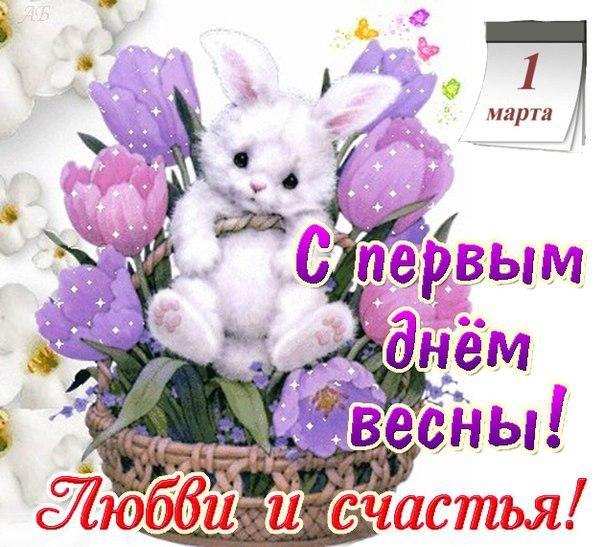 http://img1.liveinternet.ru/images/attach/c/7/97/954/97954417_97935994_gire3uqtGf4.jpg