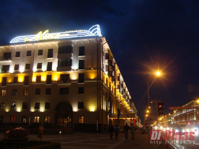 недвижимость в Минске/5219142_dlya_saita2 (700x524, 359Kb)
