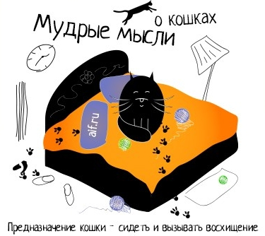 http://img1.liveinternet.ru/images/attach/c/7/97/956/97956263_2c1b08461d5cefd1e3d0e4e95d3d432b0.jpg