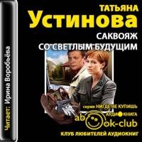 2920236_ustinova_sak (200x200, 23Kb)
