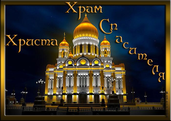 hram-pageID91-img132 (700x498, 333Kb)
