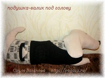 http://vagasa.ru/ тильда /5156954_taksa (340x255, 56Kb)