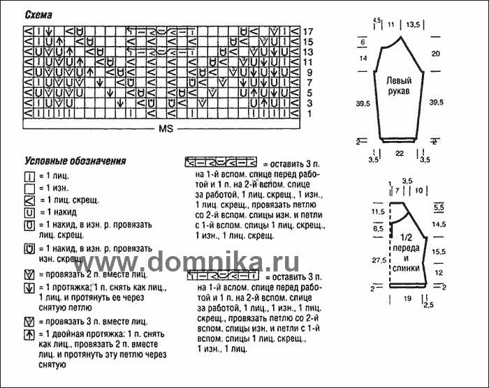 e8lKxAg7cXk (700x556, 103Kb)