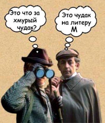 Херлак Шоумс