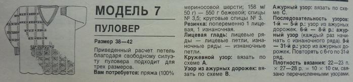 pul7opi (700x164, 134Kb)