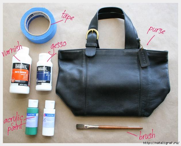Обновить сумку своими руками фото
