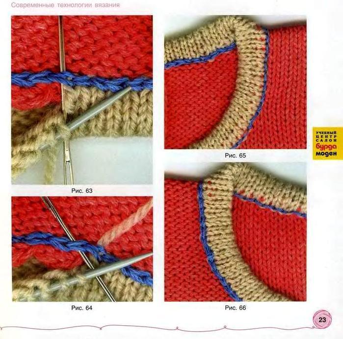 knit_tehn_19 (700x689, 85Kb)