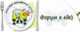 Logo1 (160x64, 13Kb)