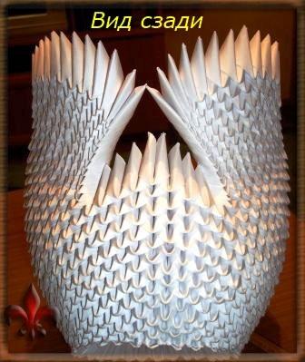 Оригами лебедь двойной из треугольных модулей - мастер класс. Обсуждение на LiveInternet - Российский Сервис Онлайн-Дневников