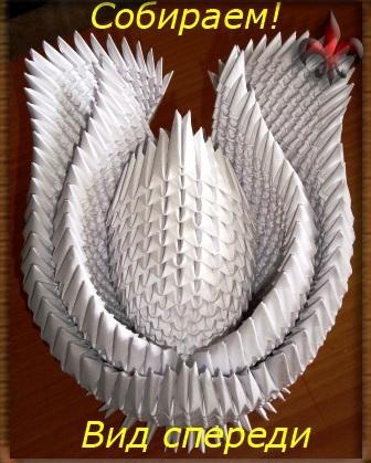 Модульное оригами радужный
