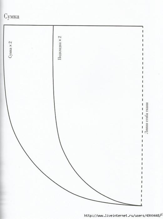 Scan43 (521x700, 46Kb)