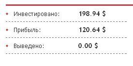 Безымянный3 (275x136, 7Kb)