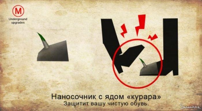 poleznye_devajjsy_v_metro_6_foto_3 (700x386, 47Kb)