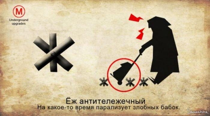 poleznye_devajjsy_v_metro_6_foto_5 (700x386, 49Kb)