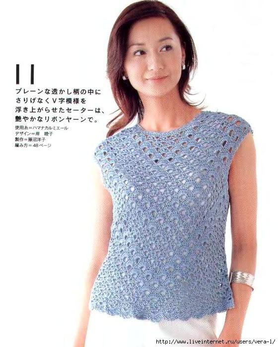 5038720_Lets_knit_series_Vol_7_kr_11 (560x700, 176Kb)