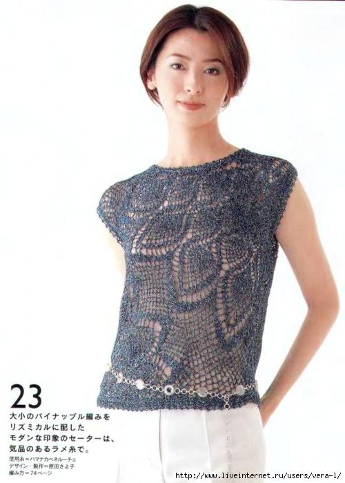 5038720_Lets_knit_series_Vol_7_kr_18 (500x700, 221Kb)