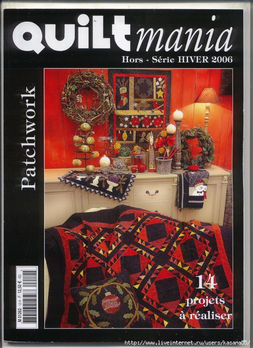 quilt mania HS hiver 2006 (508x700, 203Kb)
