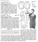 Превью плат и болеро сх (623x700, 156Kb)